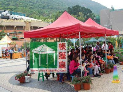 帳篷-觀眾看表演
