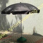 絲印太陽傘-Bar