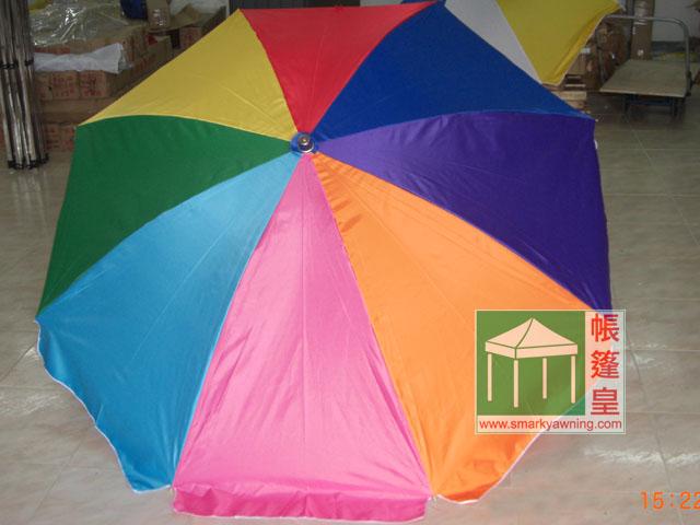 太陽傘-8色