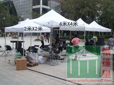 白色帳篷4米X4米-b