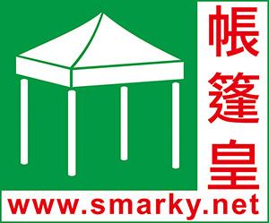 Canopy homepage