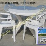 640x480-plastic table and chair-circle