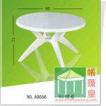 PlasticOutdoorFurniture-A0056