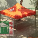 帳篷頂布顏色-橙色