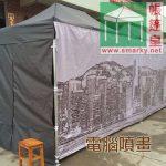 帳篷backdrop-c