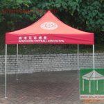 絲印廣告帳篷-HKfootball