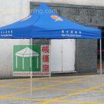 絲印廣告帳篷-WanChaiSportsGround