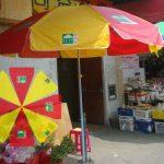 贊助太陽傘Umbrella-Logo