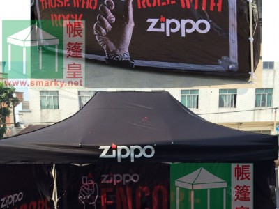 designedtent-Zippo