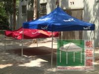 Tent-X-廣...
