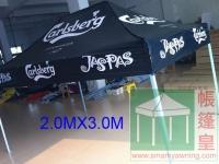 噴畫帳篷-Carlsberg.jpg