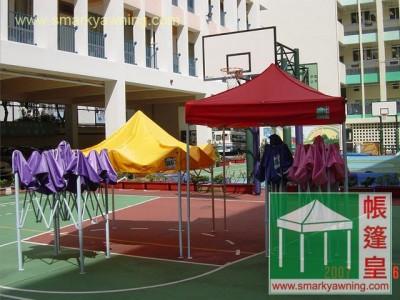 帳篷-藍球場