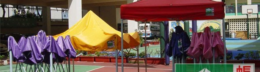 帆布帳篷噴畫