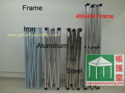 帳篷-鐵架鋁架不銹鋼架