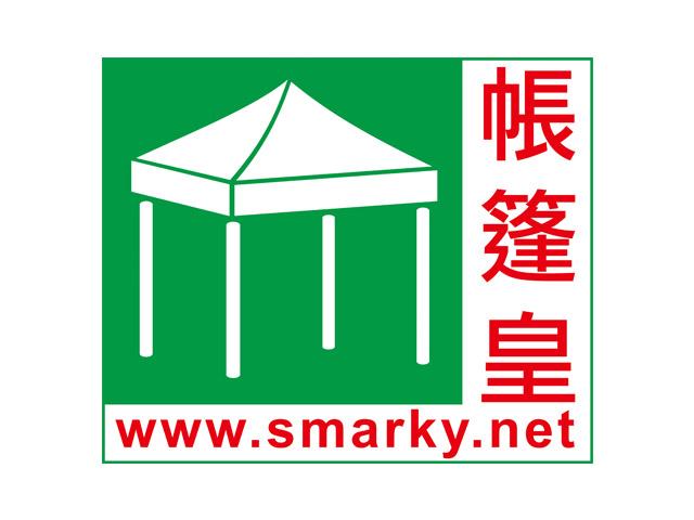 640X480-Logo