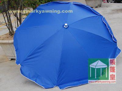 太陽傘-藍色
