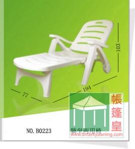 戶外膠檯椅PlasticOutdoorFurniture-B0223