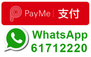 PayMe支付