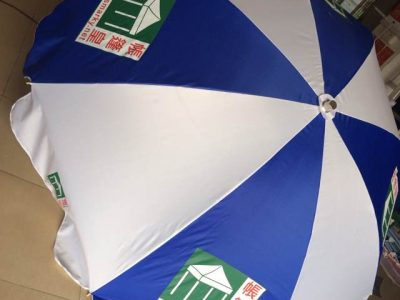 贊助太陽傘-藍白雙間色smarky