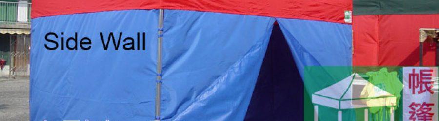 帳篷產品Booth
