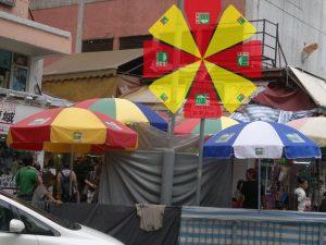 贊助太陽傘Umbrella-小販