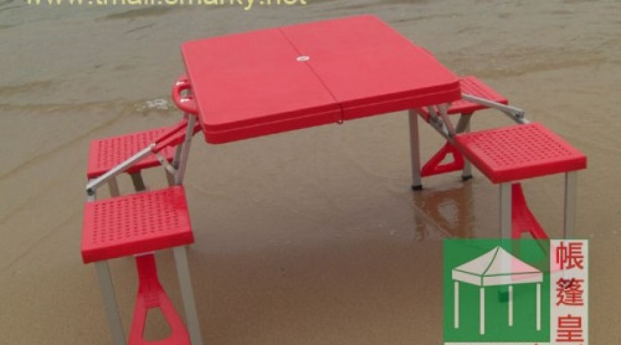 鋁合金旅行組合枱椅 可摺合 攜帶方便 美觀高雅