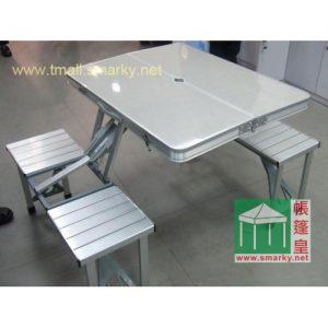鋁合金摺枱椅