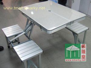 picnic_table_aluminum-a