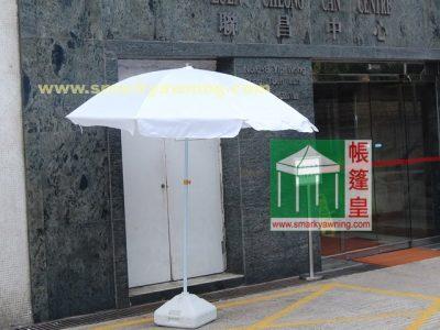 太陽傘-白色及水座