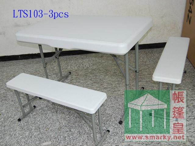 LTS103-3pcs-a