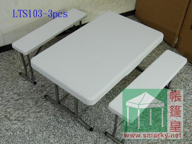 LTS103-3pcs-b