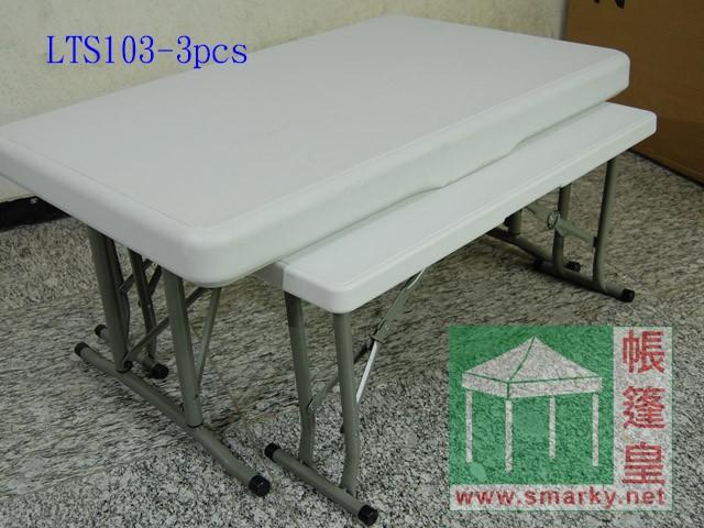 LTS103-3pcs-g