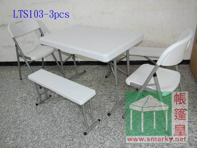 LTS103-3pcs-i