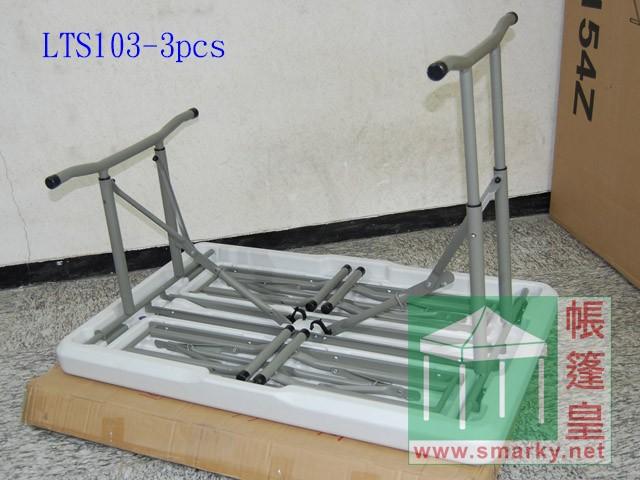 LTS103-3pcs-j