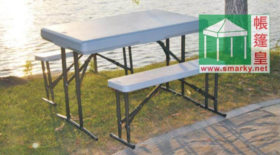 悠閒桌椅LTS103