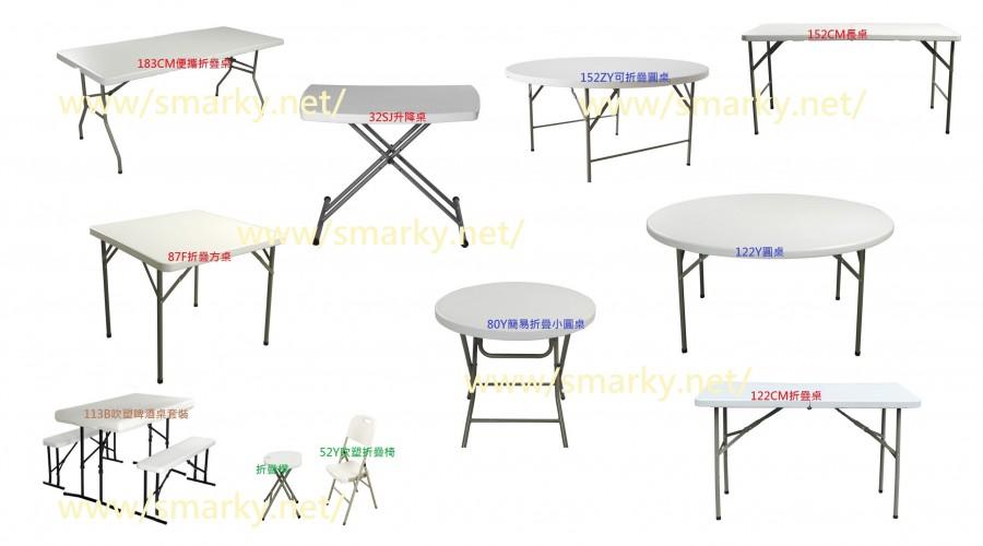 悠閒桌椅產品