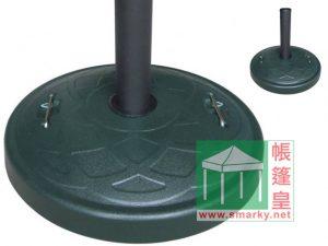 22kg環保傘座