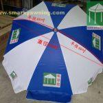 贊助太陽傘-藍白雙間色