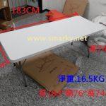 悠閒桌椅-183z