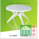 PlasticOutdoorFurniture-A0056
