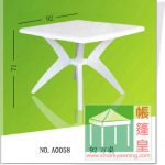 PlasticOutdoorFurniture-B0058