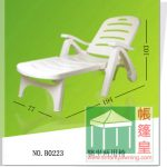 PlasticOutdoorFurniture-B0223