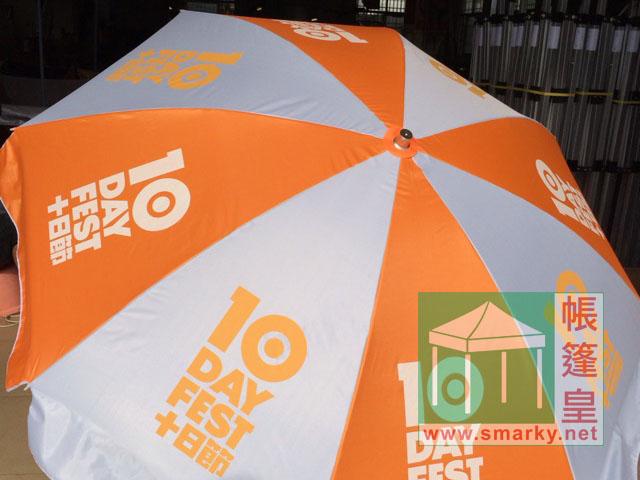 帳篷太陽傘學校環保木桌椅