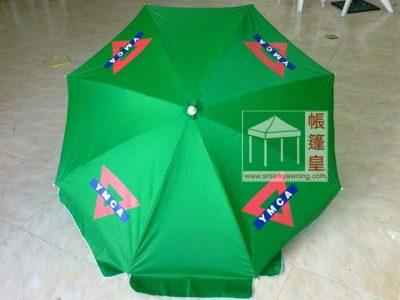 絲印太陽傘-YMCA