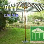 直徑2.7米木傘