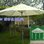 2.7米木傘