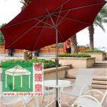 直徑2.7米可轉向中柱花園傘
