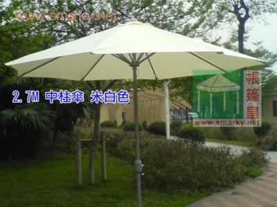 640x480-米白中柱傘