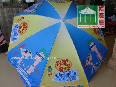 廣告太陽傘-Disney