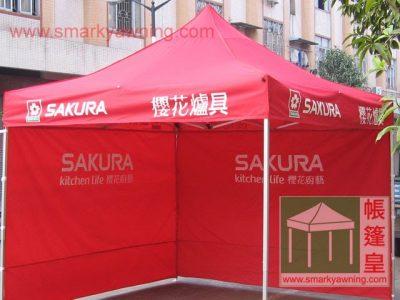 絲印廣告帳篷-SAKURA